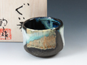 photo Japanese pottery sake cup (others-Hokuriku)