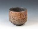 photo Japanese pottery sake cup (Itsusai-Gama)