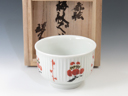 photo Japanese porcelain sake cup (Koisago-Yaki)
