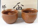 photo Japanese pottery sake cup set (Tajimabanko-Yaki)