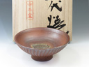 photo Japanese pottery sake cup (Shodai-Yaki)