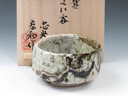 photo Japanese pottery sake cup (Iga-Yaki)