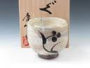 photo Japanese pottery sake cup (Takeo-Yaki)