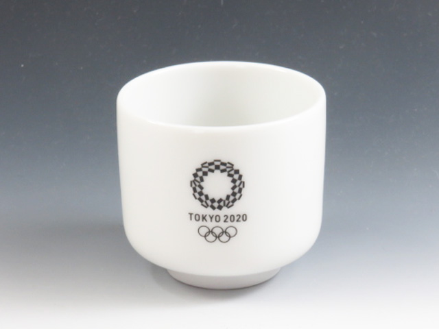 Olympic sake cup