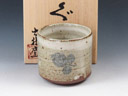 photo Taisha-Yaki (Ishikawa) Pottery Sake cup 3NOT0003