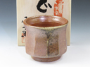 photo Japanese pottery sake cup  (Iwami-Yaki)