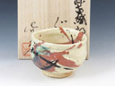 photo Japanese pottery sake cup (Seto-Yaki)