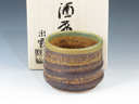 photo Japanese pottery sake cup (Banshozan-Gama)
