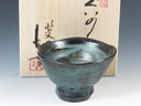 photo Koito-Yaki (Gifu) Pottery Sake cup 4KOI0077