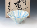 photo Japanese porcelain sake cup (Kyo-Yaki)