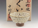 photo Japanese pottery sake cup (Agano-Yaki)