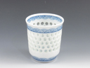 photo Japanese porcelain sake cup (Hasami-Yaki)