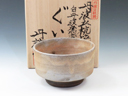 photo Tanba-Yaki (Hygo) Tansei-Gama Pottery Sake cup 5TAN0144