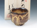 photo Koito-Yaki (Gifu) Pottery Sake cup 4KOI0071