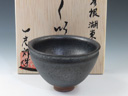 photo Japanese pottery sake cup (Koto-Yaki)