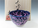 photo Japanese porcelain sake cup (Arita-Yaki)