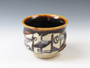 photo Doi Masafumi-Kobo (Shiga) Pottery Sake cup 5KIN0001