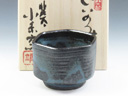 photo Japanese pottery sake tasting cups (Koito-Yaki)