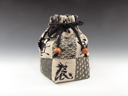 photo Japanese sake cup pouch (Oriental Zodiac Letters)