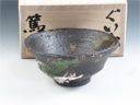 photo Japanese pottery sake cup (Shutto-Gama)
