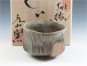 photo Japanese pottery sake cup (Otani-Yaki)