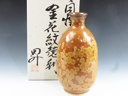 photo Japanese pottery sake bottle (Jijyoji-Yaki)