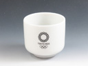 photo Mino-Yaki (Gifu)Porcelain Sake cup 4MIN0088