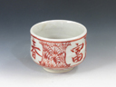 photo Japanese pottery sake cup (Inuyama-Yaki)